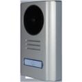 Stuart-1 Вызывная панель видеодомофона на 1 абонента