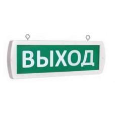 """""""Топаз-12-Д"""" """"Выход""""  двухсторонний Оповещатель световой"""