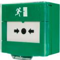 TS-ERButton Устройство разблокировки двери с восстанавливаемой вставкой и защитной крышкой.