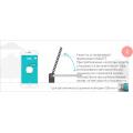 OMGATE Контроллер управления по каналу Bluetooth