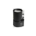 HF0550AI Объектив вариофокальный 1/3, 5-50 мм.автоматическая диафрагма C/CS