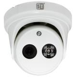 ST-171 M IP HOME H.265 (2,8mm) 2MP (1080 Р), внутренняя купольная IP-камера с ИК подсветкой до 25 м